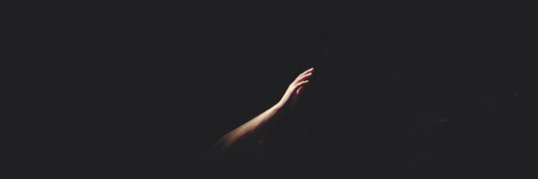 A dificuldade no aprendizado da oração